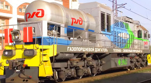 Strange Looking Russian Train Runs On Gasoline